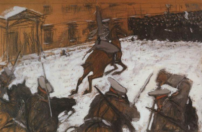 Soldiers Charging