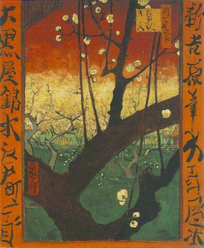 Japonaiserie Flowering Plum Tree After Hiroshige