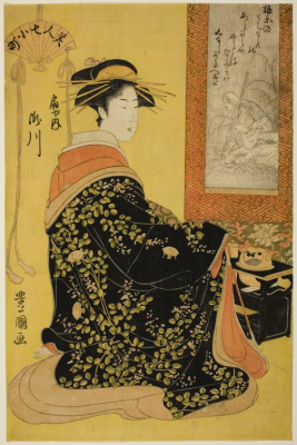 The Courtesan Takikawa of Ogiya