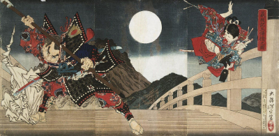The Gojo Bridge Scene from the Chronicle 'The Tale of Yoshitsune
